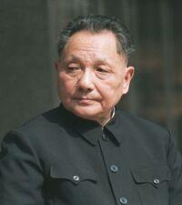 Deng Portrait.jpg