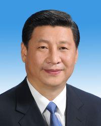 Xi Jinping portrait.jpeg